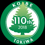KOBE TOKIWA 110th 2018
